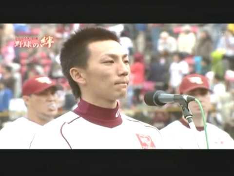 嶋基宏の画像 p1_30