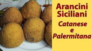 I-037 Arancini Siciliani (Arancino Catanese e Arancina Palermitana)