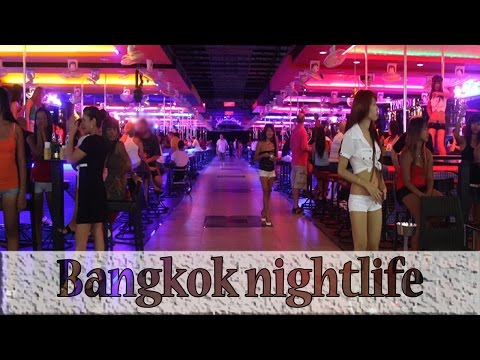 ★★★ Bangkok nightlife ☢ Soi Cowboy ★★★