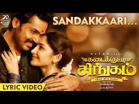 Kadaikutty Singam - Sandakkaari Lyric | Karthi, Sayyeshaa | D. Imman