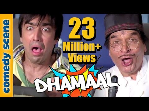 Dhamaal - Aeroplane scene - Sanjay Dutt | Ritesh Deshmukh