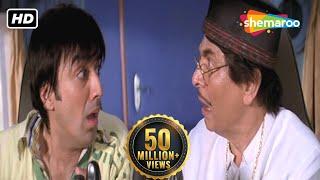 Download Dhamaal - Aeroplane scene - Sanjay Dutt | Ritesh Deshmukh | Vijay Raaz 3Gp Mp4