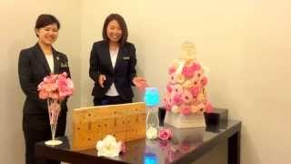 「【第1回】ウェディングプランナーが紹介する注目アイテム」の画像 八王子ホテルニューグランド婚礼ブログ