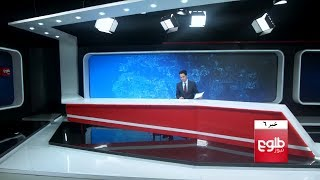 TOLOnews 6pm News 28  May 2017