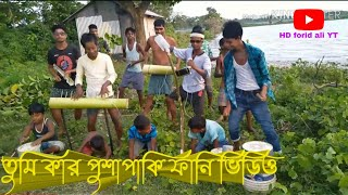 Bangla New Hit Dj songs ll Bangla funny videos Hd 3