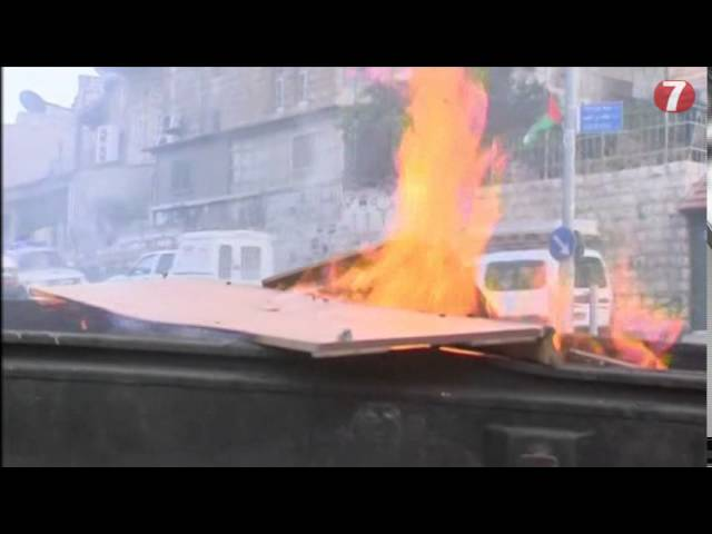 Arab Riots in Vadi Joz, East Jerusalem