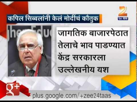 New Delhi : Kapil Sibal Praise Prime Minister Narendra Modi