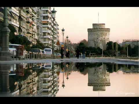 S anazito sti Saloniki - Dimitris Mitropanos