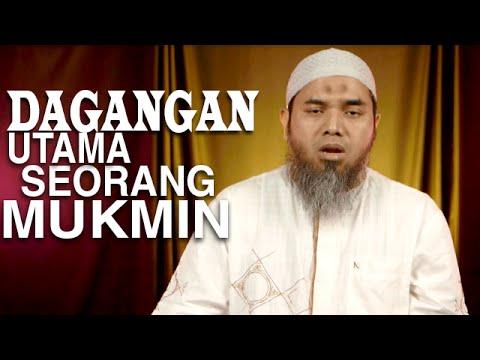 Tausiyah Ramadhan 7: Dagangan Utama Seorang Mukmin - Ustadz Afifi Abdul Wadud