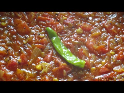 How to make the incredible and tasty Tomato masala / Tomato curry  a beginner's recipe