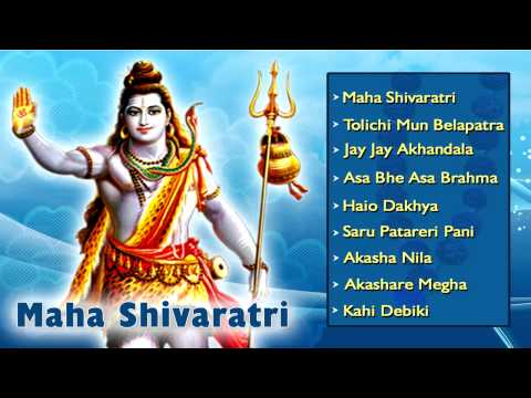 MAHA SHIVRATRI SPECIAL | ORIYA BEST TOP 10 FULL SONGS | ORIYA...