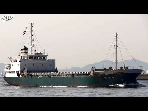 [船] KATSUHARU MARU 勝春丸 Cargo ship 貨物船 Osaka Port 大阪港入港 2013-OCT