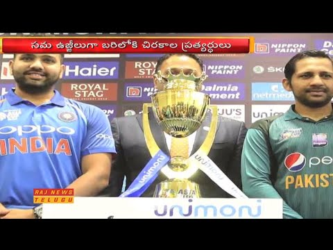 Asia Cup 2018: India vs Pakistan today at Dubai || Raj News