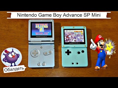 Супер! Мой новый Nintendo Game Boy Advance SP Mini AGS-101 Финальная Версия