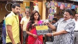 Shanthi Appuram Nithya - Jayam Ravi & Anjali New Movie Shooting Spot | Onlocation | Director Suraj