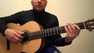 Как играть блюз на гитаре.Урок