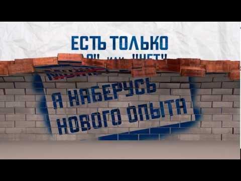 M-CONFERENCE Philip Morris Kazakhstan