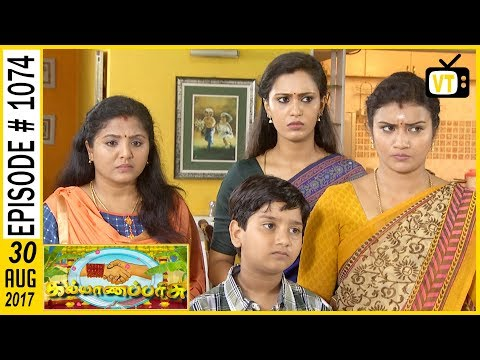 Kalyanaparisu - கல்யாணபரிசு - Tamil Serial | Sun TV | Episode 1074 | 30/08/2017 thumbnail