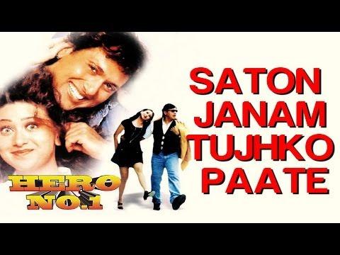 Saaton Janam Tum - Hero No. 1 | Govinda & Karisma Kapoor | Kumar...
