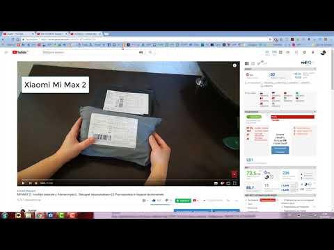 Три хэштэга под видео на ютуб. Как быстро проставить хэштеги на свои видео. Настроить хэштэги