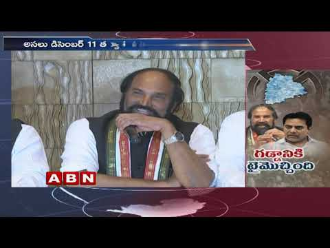 Combat of words between TRS and Congress leaders over Uttam Kumar Beard