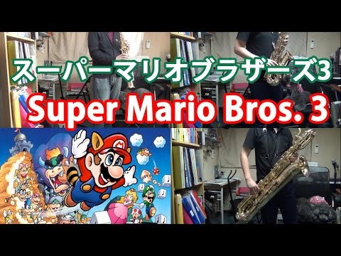 Misc Computer Games - Super Mario Brothers 2 - Overworld Theme