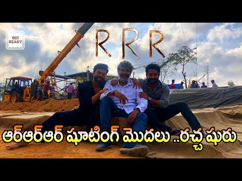 RRR Movie Shooting Started | SS Rajamouli #RRR Shooting Updates | Ram Charan | NTR | Get Ready