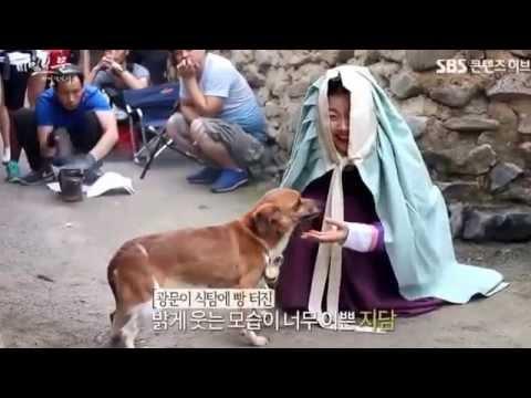 [NG_Drama Secret Door] Kim Yoo Jung 김유정