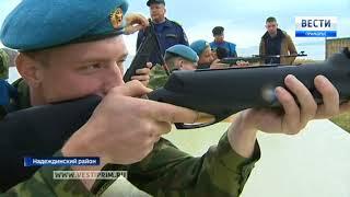 В Приморье прошел региональный этап всероссийской игры «Зарница»