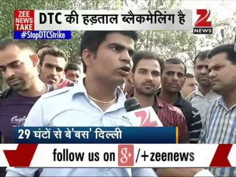Road rage: Commuters hit hard as DTC bus strike in Delhi continues