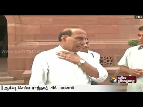 Rajnath Singh to travel to Jammu-Kashmir in view of the prevailing situation
