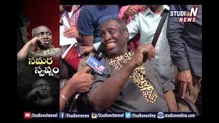 Face To Face With Ngũgĩ   Kenya Popular Writer
