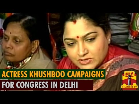 Khushboo Campaigns for Congress in Delhi Assembly Polls - Thanthi TV