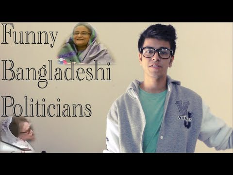 Funny Bangladeshi Politics video
