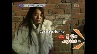 Korean Hidden Camera Show Part 1