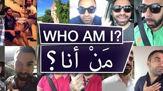 WHO IS LOWI SAHI ? مَنْ هو لؤي ساهي ؟