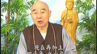 Phật Thuyết Thập Thiện Nghiệp Đạo Kinh 25A (HQ)