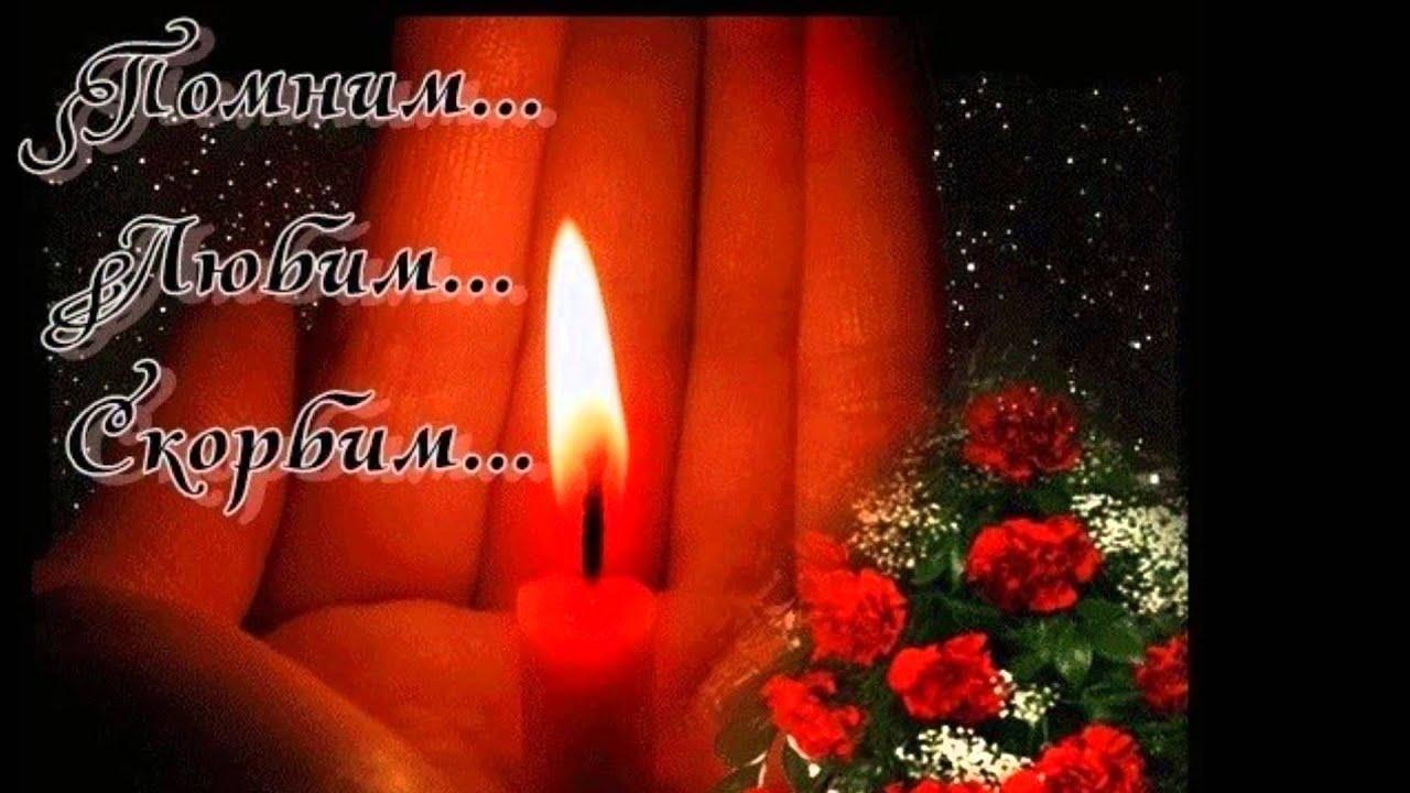 Поздравления с днём Татьяны 25 января - Поздравительные 46