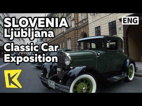 【K】Slovenia Travel-Ljubljana[슬로베니아 여행-류블랴나]클래식카 박람회/Classic Car Exposition/Event