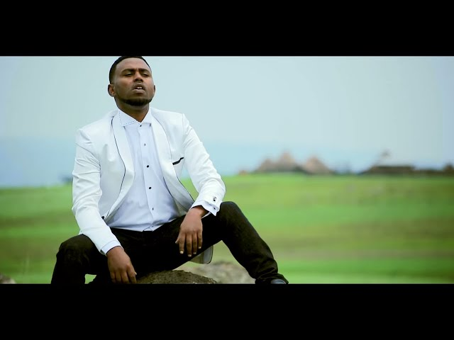 Hayleyesus Feyssa - Ayneye - New Ethiopian Music 2017