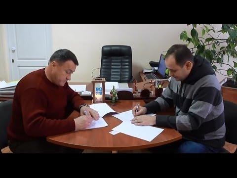 Івано-Франківськ та фронтова Папасна Луганської области відтепер побратими