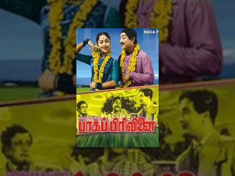 Bhaga Piravinai - Tamil Full Movie - Sivaji Ganesan & Saroja Devi