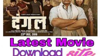 How to download 3gp mp4 hd movies and kapil sharma show मूवी डाउनलोड करना सीखें हिंदी में।