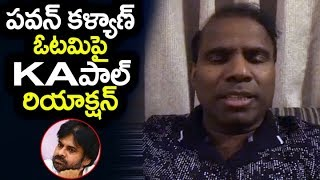 KA Paul reaction On Pawan Kalyan LOST In Election | KA Paul Fires On AP Election Results 2019 | FL