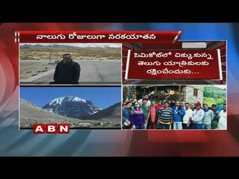 Mansarovar pilgrimage Issue | Rescue Teams faces Problems due to Weather Impedance