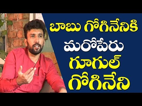 Bigg Boss 2 Contestant Kireeti Damaraju Shocking Comments On Babu Gogineni | Film Jalsa