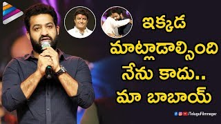 Jr NTR Emotional Speech about Balakrishna | Aravindha Sametha Success Meet | Kalyan Ram | Trivikram