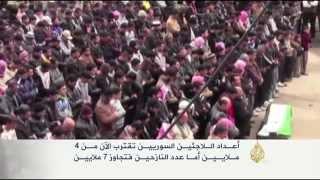 درعا.. مهد الثورة السورية في ذكراها الرابعة