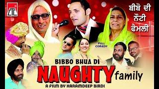 Bibo Bhua Full Comedy New Film Naughty Family latest short movie 2016