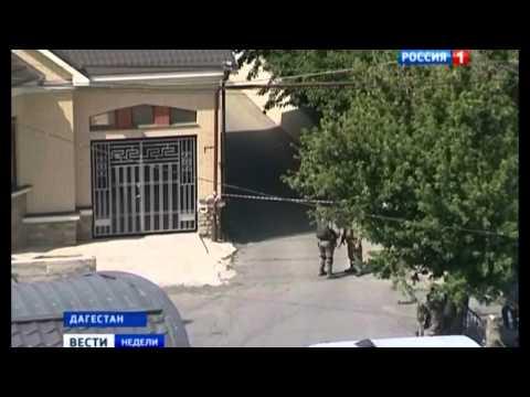 Арест смотрящего за Россией Саида Амирова Вести недели